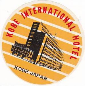 JAPAN KOBE INTERNATIONAL HOTEL VINTAGE LUGGAGE LABEL