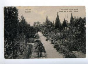 171154 Adjara Georgia BATUMI Garden Alley Vintage Russian PC