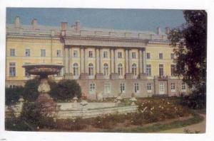 Pushkin,  Private Garden  Zubov Building, Russia 50-60s