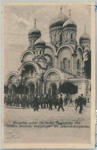 66269  - Polen POLAND - Ansichtskarten  VINTAGE POSTCARD - WARSAW 1917