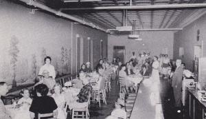 [BC] Dunn Coffee Shop, Sikeston, Missouri, 1930-50s ; DEXTER PRESS archives