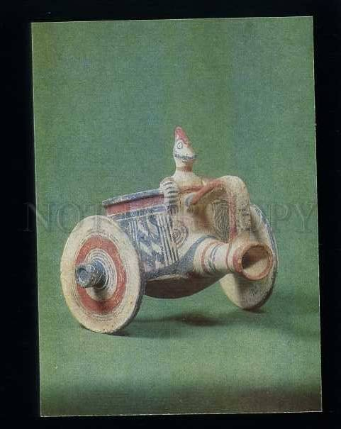 180153 CYPRUS driver standing on a chariot old postcard