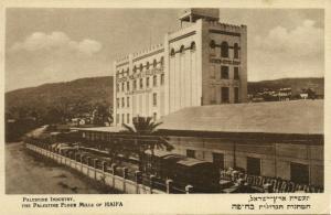 israel palestine, HAIFA, The Palestine Flour Mills, Train (1965) Eliahu Bros.