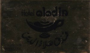 Sharjah Hotel AladinVintage Luggage Label lbl0387
