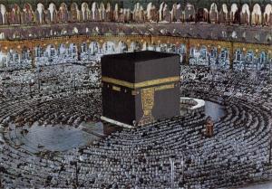 Holographic Postcard The Holy Ka'aba, Mosque, Mecca, Saudi Arabia V16