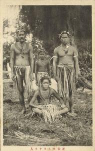 Northern Mariana Islands, SAIPAN, Native Kanakas Males (1910s)