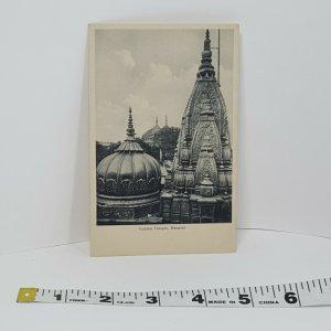 Golden Temple Benares Vintage Postcard