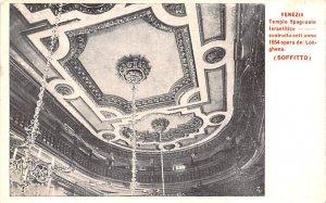 Venezia Tempio Spagnuolo Italy Unused