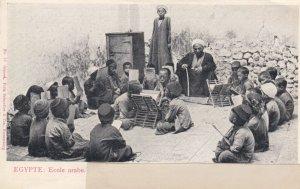 Ecole arabe , EGYPT , 00-10s