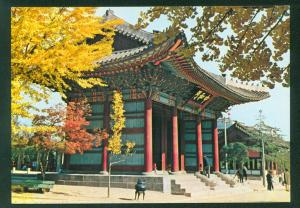 Junghwa-mun Gate in Deogsu Palace South Korea 1970s Korean Vintage Postcard