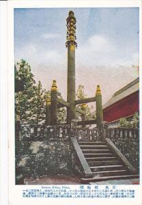 Sorin-to (Pillar), NIKKO, JAPAN, 1910-1920s