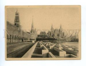 147774 Russia MOSCOW Lenin Mausoleum on Red Square OLD PC