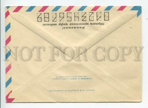 d3178725 USSR 20 years of the space age POSTAL COVER