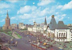 Russia Moscow Komsomol Square