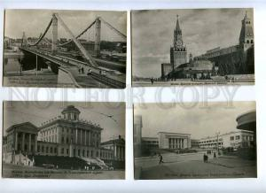 186193 RUSSIA MOSCOW series of 30 photos an envelope 1947 year