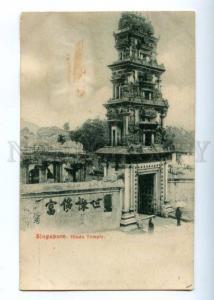 150602 SINGAPORE Hindu Temple Vintage postcard
