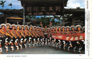 Japan Welcome Honor Guests Ami Culture Village