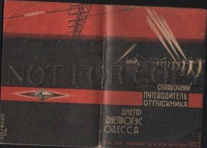 099476 1933 avant-garde Dnepr Dneproges Odessa Tourists Book