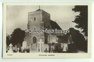 cu2043 - St.Andrew & St.Cuthman's Church and Cemetery, at Steyning - Postcard