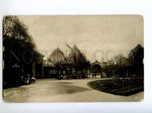 248502 LATVIA RIGA Verman park Vintage photo postcard