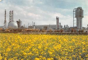 Columbia Szechuan Chemical Works  Szechuan Chemical Works