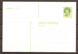 Netherlands - Postcard - NEVER USED - NL272