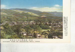 Postal 014647: Distant view of Wakakusa Hill, Nara, Japon