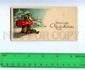 188980 Christmas Gnomes on amanita mushroom Vintage postcard