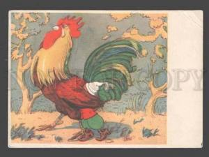 084519 PINOCCHIO & Huge ROOSTER Cock Old Russia PC