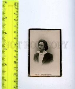 222979 SOBINOV Great Russian OPERA Star miniature photo card