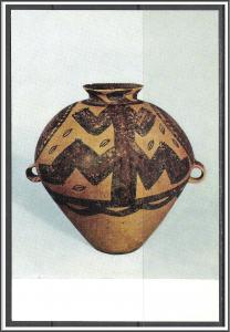 China Relics - Painted Pottery Vase Neolithic Age - [FG-034]