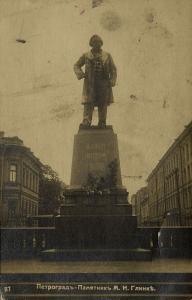 russia, PETROGRAD, Saint Petersburg, Monument to Mikhail Glinka (1914-24) RPPC
