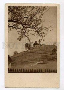 299960 WWII GERMANY Bohemia and Moravia Church Vintage occupation RPPC