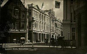 singapore, Battery Road, Medical Hall, Rickshaw (1910s) RPPC Postcard