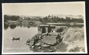 "Postcard Unused ""Cleopatra's Bath Assouan"" Aswan Egypt"