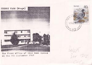 Cherry Farm Otago New Zealand Hospital 2x Postmark