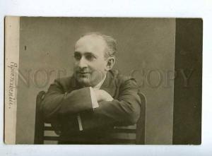 198347 YAROSLAVSKY Russian OPERA Singer Actor vintage PHOTO PC