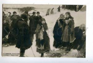 249488 RUSSIA Shmarov winter village Vintage Richard postcard