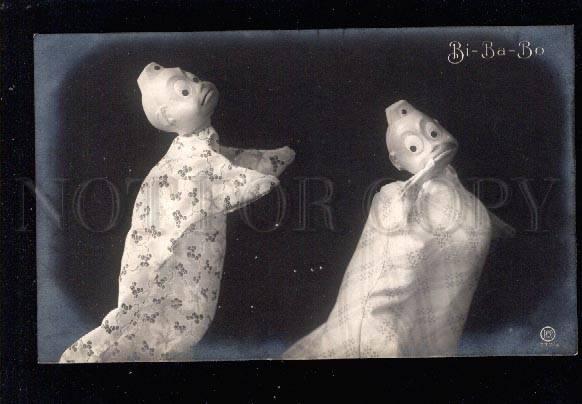 031542 Bi-Ba-Bo PUPPET THEATER vintage PHOTO 1777-6