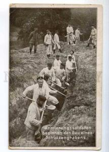 236376 WWI GERMANY soldiers dig trench military post RPPC
