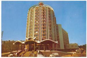 - Hotel Lisboa of Macao