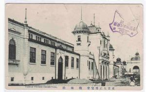 Tokyo Taisho Exhibition 1914 Japan #4 postcard