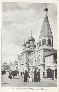 LONDON Exposition, UK , 1900-10s ; The Mosque, Balkan Village, Earl's Court