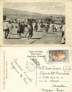 ethiopia, HARRAR, Harari Region, Grand Square (1926) Postcard, Stamp