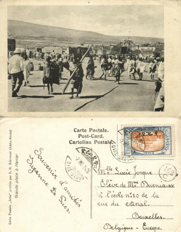 ethiopia, HARRAR, Harari Region, Grand Square (1926) Postcard, Stamp