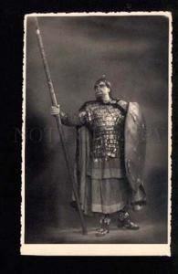 041717 YASHUGIN Russian OPERA Singer RUSLAN old PHOTO