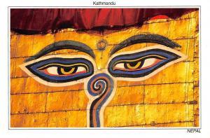 Nepal Kathmandu Eyes of Swayambhunath