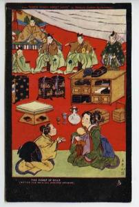Tuck Connoisseur Feast of Dolls Japan Postcard