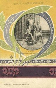 formosa taiwan, Group of Native Headhunters, Cannibals (1910s) Postcard
