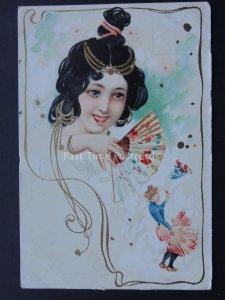 Art Nouveau Glamour Postcard (1) c1902 UB Postcard by S. Hildesheimer & Co